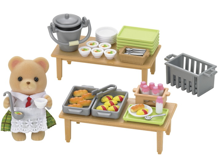 Calico Critters #CC1486 School Lunch Set - New factory Sealed
