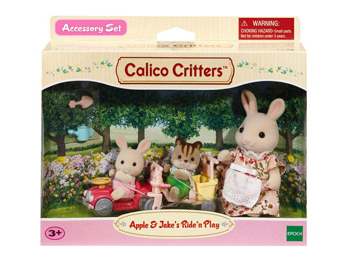 CALICO CRITTERS #CC2771 Apple and Jake's Ride and Play - New Factory Sealed