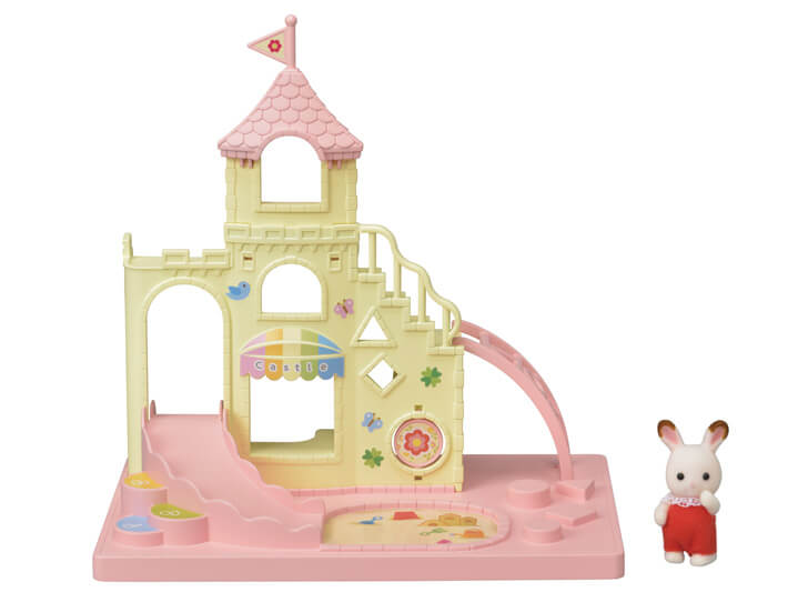 CALICO CRITTERS #CC1792 Baby Castle Playground - New Factory Sealed