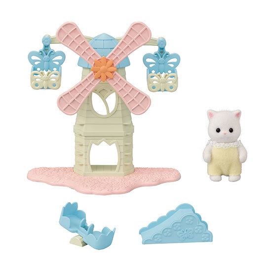 CALICO CRITTERS #1900 Baby Windmill Park- New Factory Sealed!