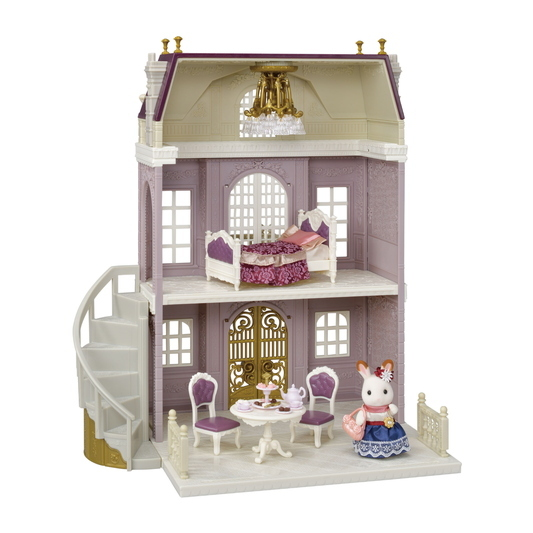 CALICO CRITTERS #CC3042 Elegant Town Manor Gift Set - New Factory Sealed